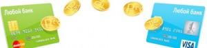 Как перевести деньги без комиссии: список бесплатных способов