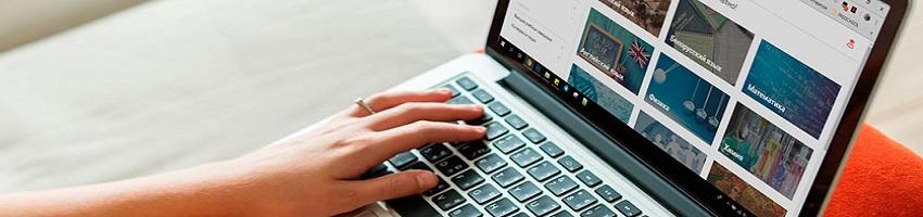 Преимущества и недостатки интернет-бизнеса