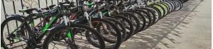 Маркировка велосипедов