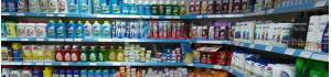 Маркировка непродовольственных товаров
