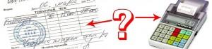 Работа ИП без кассового аппарата: разрешенные виды деятельности и как отчитываться