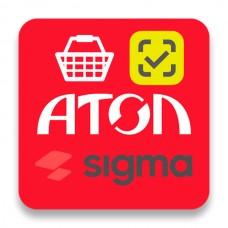 Программное обеспечение  Активация лицензии ПО Sigma сроком на 1 год