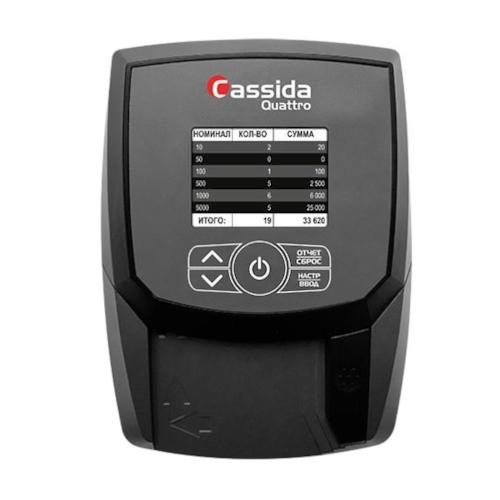 Cassida Quattro с АКБ в Кубинке