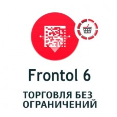 Frontol 6 + Frontol 6 ReleasePack 1 год + Frontol Alco Unit 3.0 (1 год)