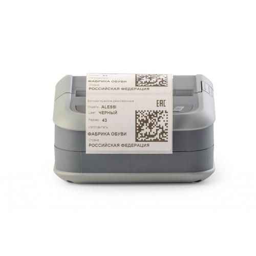 АТОЛ XP-323W (203 dpi, термопечать, USB, Wi-Fi 802.11 b/g/n), ширина печати 72 мм, скорость 70 мм/с)
