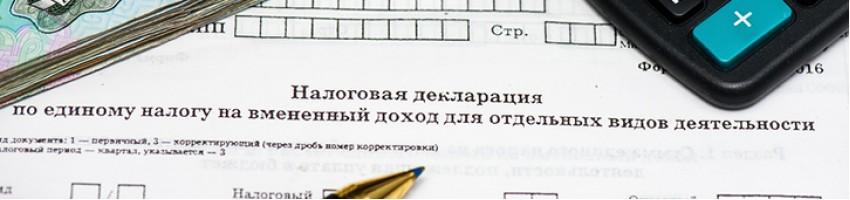 Как сменить налоговый режим на онлайн-кассе
