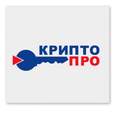 КриптоПро ЭЦП SDK