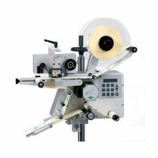 Оборудование для упаковки  EME 2120-V2