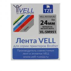 Расходный материал  Vell VL-SM951