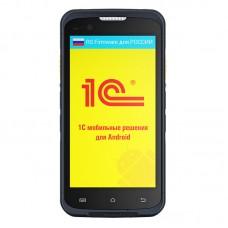 ТСД Urovo i6300 / MC6300-SZ2S5E400H, 2D Imager/ Android 5.1/ Zebra SE4710 (Soft Decode) / Bluetooth / Wi-Fi/ 4G (LTE) / GPS / NFC / 8.0 MP, 4000 mAh / 290 g / IP 65