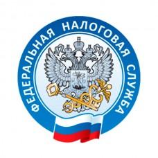 Регистрация Атолл 55Ф в ФНС