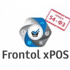 Программное обеспечение  Frontol xPOS 3.0 + Frontol xPOS Release Pack 1 год