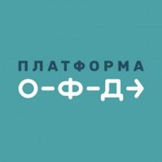 Платформа ОФД, тариф На 3 года