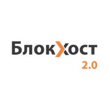 Услуга  ООО на УСН Блокхост ЭЦП 2.0