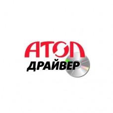 Программное обеспечение  АТОЛ: Драйвер ККТ v.9.x для Frontol xPOS