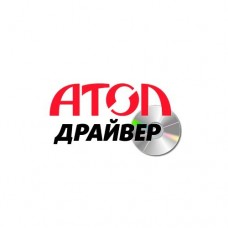 Программное обеспечение  АТОЛ: Драйвер ККТ v.8.x для Frontol 5/6