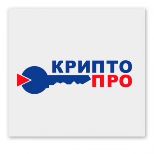 КриптоПро АРМ в Ярославле