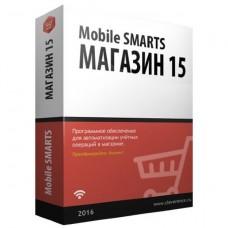 Программное обеспечение  Mobile SMARTS: Магазин 15, БАЗОВЫЙ для «1С:Розница 2.2», на выбор батч или Wi-Fi / НЕТ ОНЛАЙНА / инвентаризация / поступление / возврат / переоценка