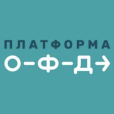 Электронный ключ активации тарифа Учет марок - 12 месяцев (платформа ОФД)