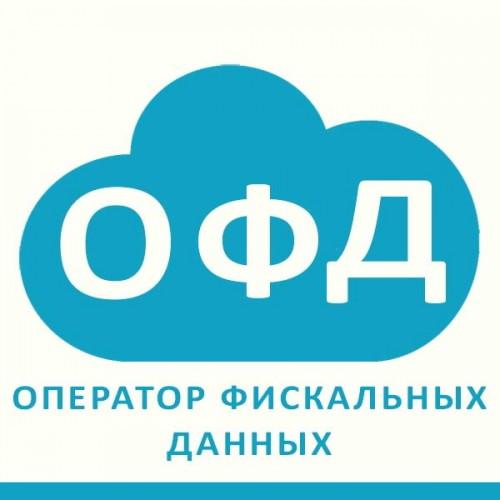 Подключение к ОФД на 36 месяцев в Протвино