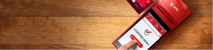 Как зарегистрировать в налоговой онлайн-кассу